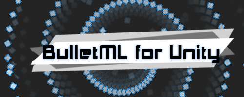 BulletML for Unity